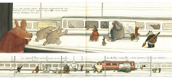 ヨハンナの電車のたび