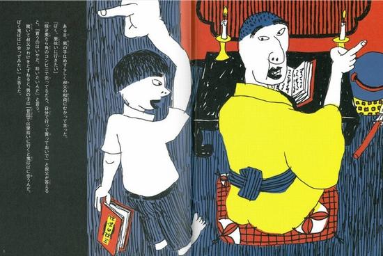 おはなしのたからばこワイド愛蔵版(8) 三枚のカード