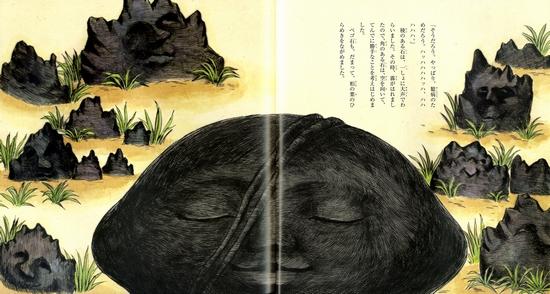 宮沢賢治の絵本 気のいい火山弾