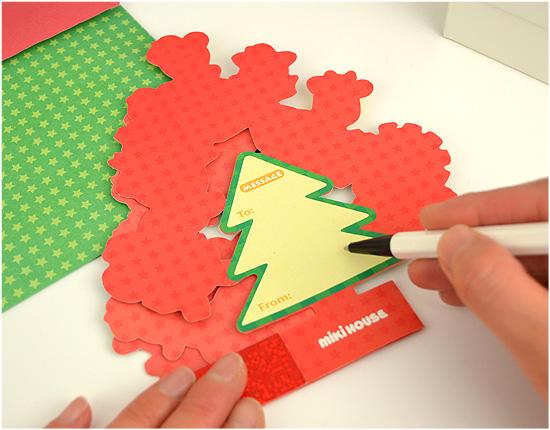 クリスマスカード みんなでお祝いクリスマスカード