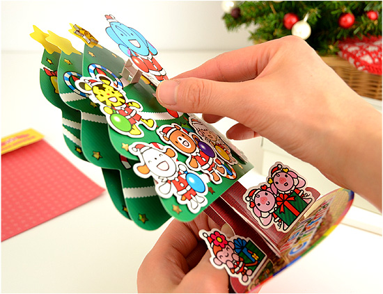 クリスマスカード ポカポカフレンズの立てて飾れるカード(クリスマスツリー)