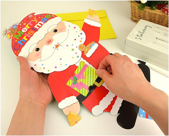 光と音のクリスマスカード(サンタクロース)