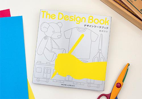 デザインワークブック