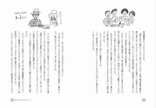 ニジノ絵本屋さんの本