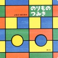 Ehon 80905