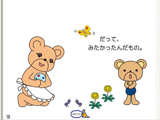 (デジタル)ぼうるぼうん