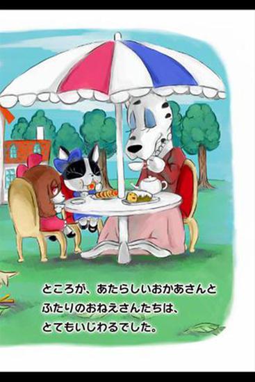 (デジタル)世界名犬劇場 シンデレラ