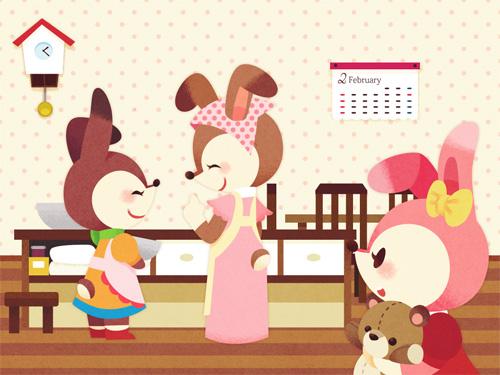 (デジタル)みみこちゃん はじめてのバレンタイン
