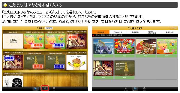 (デジタル)アルク監修・英語版アリとキリギリス