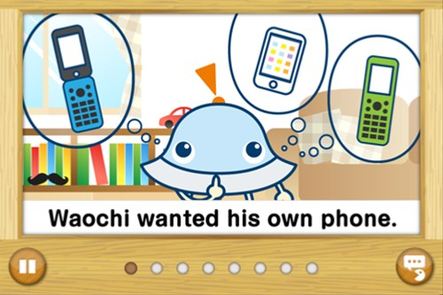 (デジタル)Picture Book 〜Waochi! English School!〜
