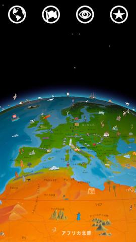 (デジタル)ベアフットワールドアトラス世界をぼうけん!地図の絵本