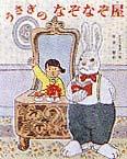 Ehon18259