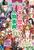 ミラクルマスター 煌めきビジュアル日本の歴史人物事典DX