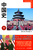 中国史  下