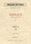シベリウス 交響曲第7番 ハ長調 作品105