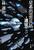 星系出雲の兵站—遠征— 5