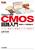 LTspiceで解析 CMOS回路入門【理解度チェック演習問題付き】 シリコン構造から超基本アナログ回路まで