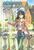 水瓶座の少女アレーア(7) 未来の子どもたちへ