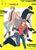 アニメ『ギヴン』オフィシャルファンブック memory of