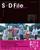 SUPER★DRAGON ARTIST BOOK S★D File 〜Deluxe Edition〜
