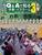 Q&Aで知る中東イスラーム(3) イスラームの人々・ムスリム そのくらしと宗教