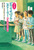 なみきビブリオバトル・ストーリー2 決戦は学校公開日