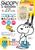 SNOOPY in SEASONS〜Snoopy FANTARATION〜