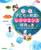 0歳〜6歳子どもの発達とレジリエンス保育の本