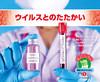 おしえて!ジャンボくん 新型コロナウイルス(2) ウイルスとのたたかい