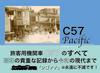 C57 Pacific