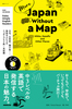 NHK CD BOOK Enjoy Simple English Readers More Japan Without a Map Nikko, Dazaifu and Other Places