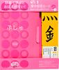 漢字部首カード+部首でおぼえる漢字プリント (プリ具 第3弾)