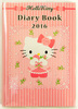 Hello Kitty Dairy Book  2016