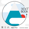 360°BOOK 富士山