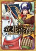 コミック版 日本の歴史(68) 戦国人物伝 立花宗茂