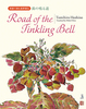 Road of the Tinkling Bell