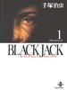 BLACK JACK 第1巻