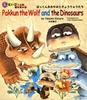 CDつき えいごでよむ名作えほん(5) Pakkun the Wolf and the Dinosaurs ぱっくんおおかみときょうりゅうたち