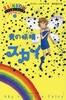 レインボーマジック5 青の妖精スカイ