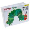 POP−UP BOOK はらぺこあおむし
