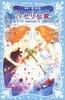 パセリ伝説 水の国の少女 memory11