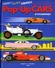ポップアップカーズ Popーup cars 絵で見る自動車発達史