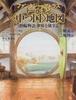 トールキン〈中つ国〉地図 —  『指輪物語』世界を旅するファンタジー・アトラス