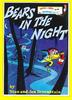 Bears in the Night 英語絵本CD付き