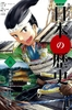 学研まんが NEW日本の歴史(5) 室町幕府と立ち上がる民衆