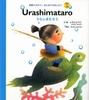 Urashimataro うらしまたろう