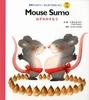 Mouse Sumo ねずみのすもう