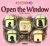 チャンツde絵本3 Open the Window