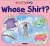 チャンツde絵本2 Whose Shirt?