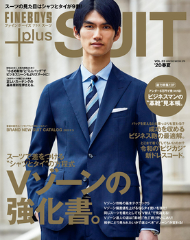 FINEBOYS+plus SUIT vol.33